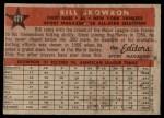 1958 Topps #477   -  Bill Skowron All-Star Back Thumbnail