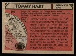 1980 Topps #307  Tommy Hart  Back Thumbnail