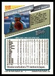1993 Topps Traded #11 T Orestes Destrade  Back Thumbnail