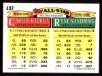 1993 Topps #402   -  Ryne Sandberg  /Carlos Baerga All-Star Back Thumbnail