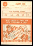 1963 Topps #3  Jimmy Orr  Back Thumbnail