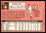1969 Topps #574  George Scott  Back Thumbnail