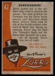 1958 Topps Zorro #42   Surrounded Back Thumbnail