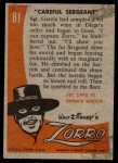1958 Topps Zorro #81   Careful Sergeant Back Thumbnail