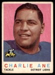 1959 Topps #21  Charlie Ane  Front Thumbnail
