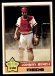 1976 Topps #300  Johnny Bench  Front Thumbnail