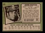 1971 Topps #546  John Matias  Back Thumbnail