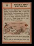 1962 Topps #75   Packers Team Back Thumbnail