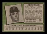 1971 Topps #629  John Hiller  Back Thumbnail
