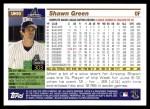2005 Topps Update #10  Shawn Green  Back Thumbnail