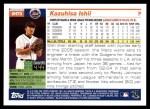 2005 Topps Update #73  Kazuhisa Ishii  Back Thumbnail