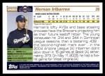 2005 Topps Update #260  Hernan Iribarren   Back Thumbnail