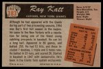 1955 Bowman #183  Ray Katt  Back Thumbnail
