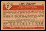 1953 Bowman #75  Saul Rogovin  Back Thumbnail