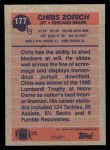 1991 Topps #177  Chris Zorich  Back Thumbnail