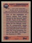 1991 Topps #384  Gary Zimmerman  Back Thumbnail