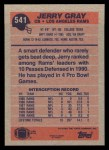 1991 Topps #541  Jerry Gray  Back Thumbnail