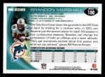 2010 Topps #190  Brandon Marshall  Back Thumbnail