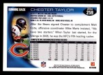 2010 Topps #259  Chester Taylor  Back Thumbnail