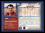 2000 Topps #56  John Lynch  Back Thumbnail