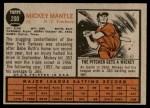 1962 Topps #200  Mickey Mantle  Back Thumbnail