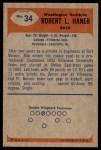 1955 Bowman #34  Robert Haner  Back Thumbnail