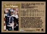 1996 Topps #166  Brock Marion  Back Thumbnail