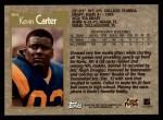 1996 Topps #304  Kevin Carter  Back Thumbnail