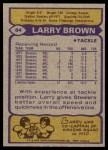 1979 Topps #84  Larry Brown  Back Thumbnail