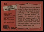 1987 Topps #54  Steve McMichael  Back Thumbnail