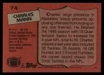 1987 Topps #74  Charles Mann  Back Thumbnail