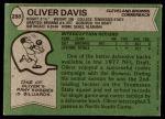 1978 Topps #288  Oliver Davis  Back Thumbnail