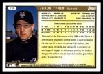 1999 Topps Traded #38 T Jason Tyner  Back Thumbnail