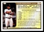 1999 Topps Traded #114 T Livan Hernandez  Back Thumbnail