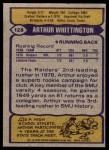 1979 Topps #128  Arthur Whittington  Back Thumbnail