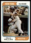 1974 Topps #132  Felix Millan  Front Thumbnail