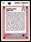 1991 Upper Deck #33  Warren Moon / Drew Hill  Back Thumbnail