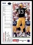 1991 Upper Deck #519  Robert Brown  Back Thumbnail
