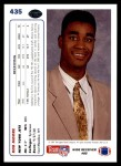 1991 Upper Deck #435  Rob Moore  Back Thumbnail