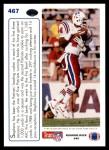 1991 Upper Deck #467   -  John Stephens Team MVP Back Thumbnail