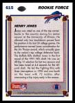 1991 Upper Deck #615  Henry Jones  Back Thumbnail