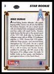 1991 Upper Deck #3  Mike Dumas  Back Thumbnail