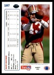 1991 Upper Deck #187  Dave Waymer  Back Thumbnail