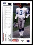 1991 Upper Deck #321  Ed Murray  Back Thumbnail