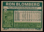 1977 Topps #543  Ron Blomberg  Back Thumbnail