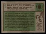 1984 Topps #62  Barney Chavous  Back Thumbnail