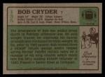 1984 Topps #135  Bob Cryder  Back Thumbnail