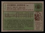 1984 Topps #256  James Jones  Back Thumbnail