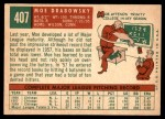 1959 Topps #407  Moe Drabowsky  Back Thumbnail