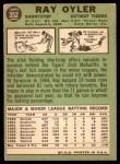 1967 Topps #352  Ray Oyler  Back Thumbnail